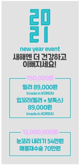 202101_eventpopup.jpg