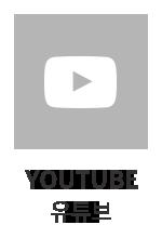 마침표 유튜브